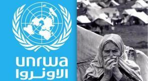 """اليابان تدعم """"الأونروا"""" في سوريا ولبنان بـ7 ملايين دولار إضافية"""