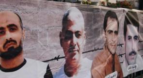 4 أسرى من باقة الغربية يدخلون عامهم الـ34 في سجون الاحتلال