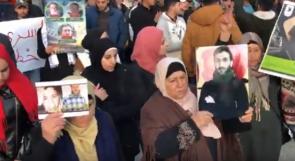 لليوم الثاني.. مسيرات نصرة للأسرى في رام الله