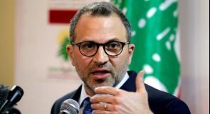 الخارجية اللبنانية تنفي لقاء باسيل مع مسؤول إسرائيلي