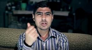 السوسي يحكي حكاية غزة بفن الراب!