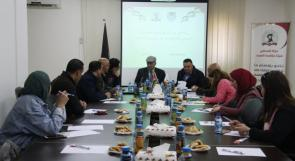 مكافحة الفساد تناقش مدونة السلوك المهني للصحافيين الفلسطينيين
