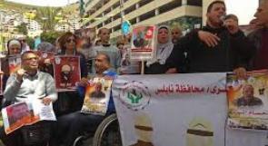 وقفة ومسيرة للتضامن مع الأسرى المضربين بنابلس