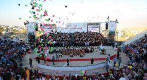 جامعة القدس تختتم فعاليات تخريج الفوج الثامن والثلاثين