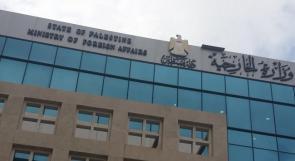 الخارجية: قرار الاحتلال ومحاكمه بهدم المباني بصور باهر عمليات تطهير عرقي عنصري بامتياز