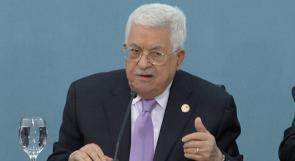 الرئيس عباس لن نستلم اموال المقاصة منقوصة ولن يتم الالتفاف على قضية الاسرى والشهداء من اجل الخروج من الازمة المالية