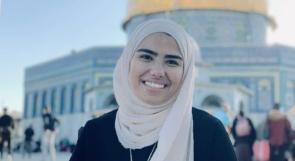 المحررة رغد نصر الله.. ذهبت إلى القدس فوجدت نفسها مقيدة بسرير المشفى والمحقق فوق رأسها