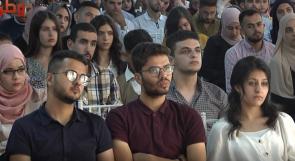 """""""جوجل"""" تجمع طلبة فلسطين في روابي"""