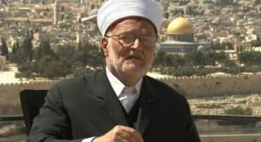 """عكرمة صبري لوطن: تصريحات أردان بخصوص """"المسجد الأقصى"""" خطيرة.. وتؤكد النية المبيتة للسيطرة على الأقصى"""