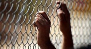 من الضفة وغزة| 4 أسرى يدخلون أعوامًا جديدة في سجون الاحتلال