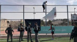 """القدس: مخابرات الاحتلال تقتحم ملعب """"برج اللقلق"""" وتمنع إقامة دوري رياضي"""