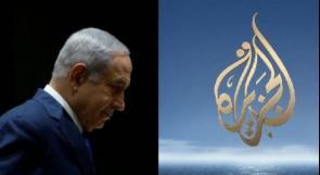"""(صورة) نتنياهو يتغزّل بقناة """"الجزيرة"""" القطرية"""