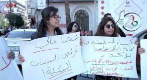 """نساء """"طالعات"""" لوطن: رسالتنا للرئيس ورئيس الوزراء لا نريد وعوداً وكلاماً معسولاً.. نريد إرادة سياسية لإنصافنا"""