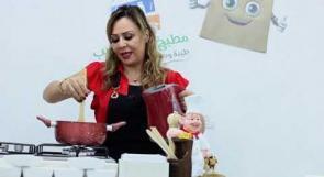 مطبخ بلدي أطيب - الحلقة الخامسة