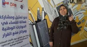 """""""شوفونا"""" غزة والضفة.. مبادرات ستُترجم على أرض الواقع لتعزيز دور المرأة في الحياة السياسية وصنع القرار"""