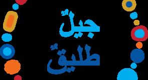 """اطلاق تحدي الشباب ضمن مبادرة """"جيل طليق"""" 2020/2019 في فلسطين"""