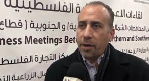 """الرئيس التنفيذي ل """"بال تريد"""" لوطن: نسعى لزيادة حجم دخول المنتوجات من غزة إلى الضفة وبالعكس، والاحتلال أكبر المعيقات"""
