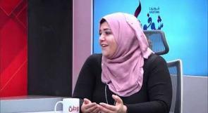 برومو شوفونا - المرأة الفلسطينية والاعلام