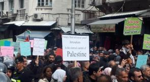 """الآلاف يتظاهرون في عمّان والزرقاء رفضًا لـ """"صفقة القرن"""" واتفاقية الغاز"""