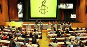 """العفو الدولية ترحب بإعلان """"الجنائية الدولية"""" فتح تحقيق ضد إسرائيل"""