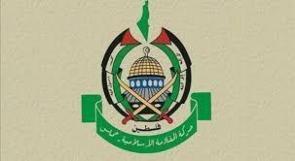 """حماس تنفي عقد أي لقاءات مع """"إسرائيليين"""" في قطر"""