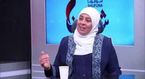 محافظ رام الله والبيرة ليلى غنام لوطن: أطمح إلى أن لا تكون هناك كوتا للمرأة بل أن تنافس المرأة لأنها تستحق