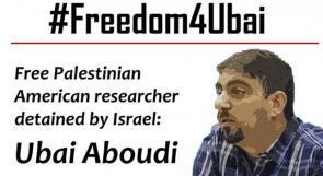 محكمة الاحتلال تحكم على الباحث أبي عابودي بالسجن 12 شهراً وغرامة مالية بقيمة 2500 شيكل