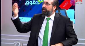 عمر رحّال لوطن: السلم الاهلي في حاله تهتك، وقضايا القتل زادت في حالة الطوارئ والقوانين الحالية ليست رادعة