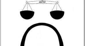 """مركز """"مساواة"""" يصدر ورقة موقف حول وضع القضاء الحالي والإصلاح"""
