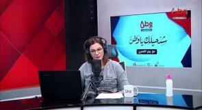 """المواطن محمد الخفش يناشد عبر """"وطن"""" وزيرة الصحة توفير العلاج له لمرضه النادر"""