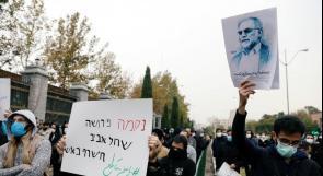 البرلمان الإيراني يدعو إلى رد عاجل على اغتيال العالم النووي فخري زادة