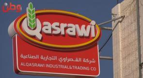 """بطموحاتٍ كبيرةٍ .. """" القصراوي """"  تنطلق نحو العالمية بمنتجاتها الوطنية"""