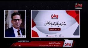 """شركة الأسمر للبناء لـ""""وطن"""": سنبدأ العمل لتأهيل """"شارع الموت"""" غرب رام الله خلال 3 أسابيع ودون إعاقة الحركة المرورية"""