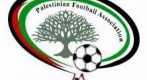 الاتحاد الفلسطيني يفتتح ورش العمل الفنية بمحاضرة حول أكاديميات كرة القدم