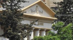 المحكمة العسكرية اللبنانية تصدر أحكاماً بالإعدام على 3 عملاء للاحتلال