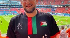 كأس أوروبا... فلسطين تنتصر