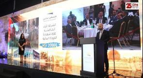 شركة فلسطين للتأمين تحتفل  باستلام شهادة الجودة المالية MSI 20000