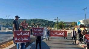 بسبب إضراب الكرامة..الاحتلال يتخذ إجراءات عقابية بحق المعلمين الفلسطينيين في الداخل المحتل