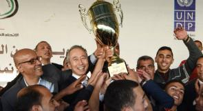 الإعلان عن مباريات ربع نهائي كأس طوكيو للشباب