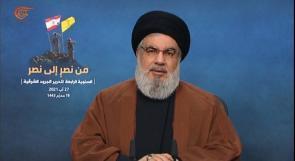 نصر الله للأميركيين: لو كان لبنان يهمكم...استثنوه من العقوبات وأوقفوا تهديداتكم