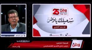 نادي الأسير لـوطن: إدارة السجون رضخت لإرادة الحركة الأسيرة الموحدة وتم تعليق الإضراب