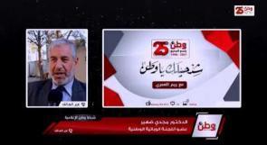 """اللجنة الوبائية في غزة لـ""""وطن"""": مستشفيات غزة قادرة على استيعاب ذروة الموجة الثالثة لـ""""كورونا"""" ولا نية للإغلاق الكامل"""
