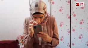 أسماء أبو هلال.. كفيفة تطمح بأن تصبح مُعيدة جامعية
