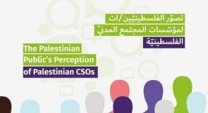 دراسة: نصف الفلسطينيين/ات يستطيعوا لمس أثر عمل مؤسسات المجتمع المدني