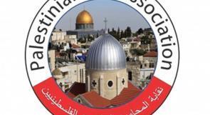 نقابة المحامين تستنكر قرارات الاحتلال بحق مؤسسات المجتمع المدني