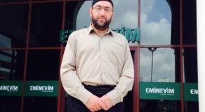 الاحتلال يمدد توقيف الشيخ عبد الرحمن بكيرات حتى الخميس