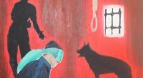 """""""ضحايا التعذيب"""" يخرّج دورة بمجال """"العلاج الروائي"""""""