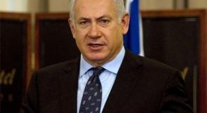 نتانياهو: إسرائيل ستتخذ القرارات الصائبة لحفظ أمنها