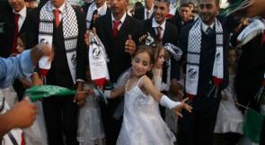 حفل زفاف جماعي لألف زوج بغزة