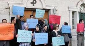 بنك الاستثمار الفلسطيني يفصل أحد النقابيين